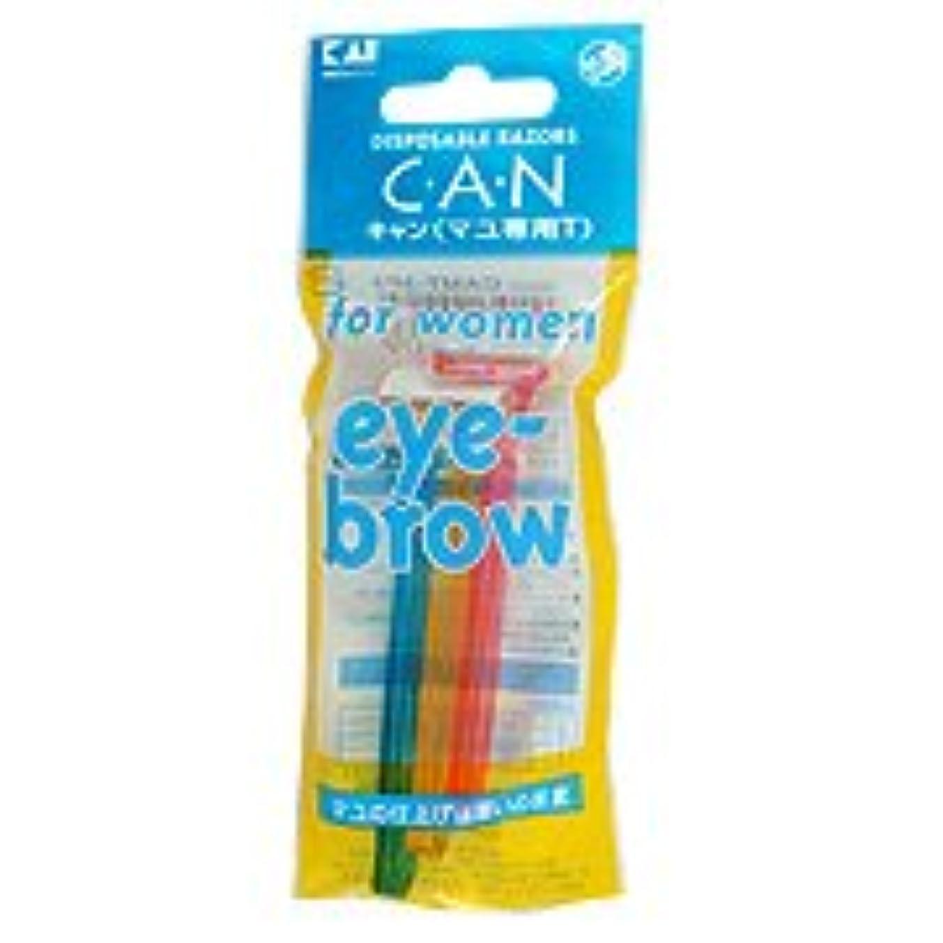水で反対した女性用カミソリ キャンMT CAMT-3本入