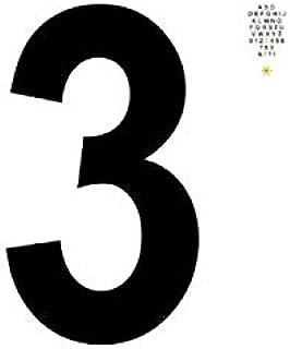 Alphabet 3 | A B C D E F G H I J K L M N O P Q R S T U V W X Y Z 0 1 2 3 4 5 6 7 8 9 & / ? ! *: Notizblock | 120 Seiten We...