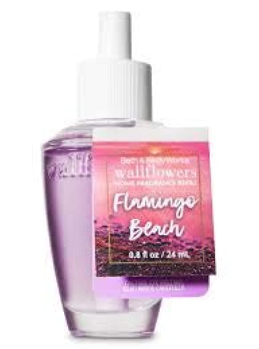 忠実にベルベット感じ【Bath&Body Works/バス&ボディワークス】 ルームフレグランス 詰替えリフィル フラミンゴビーチ Wallflowers Home Fragrance Refill Flamingo Beach [並行輸入品]