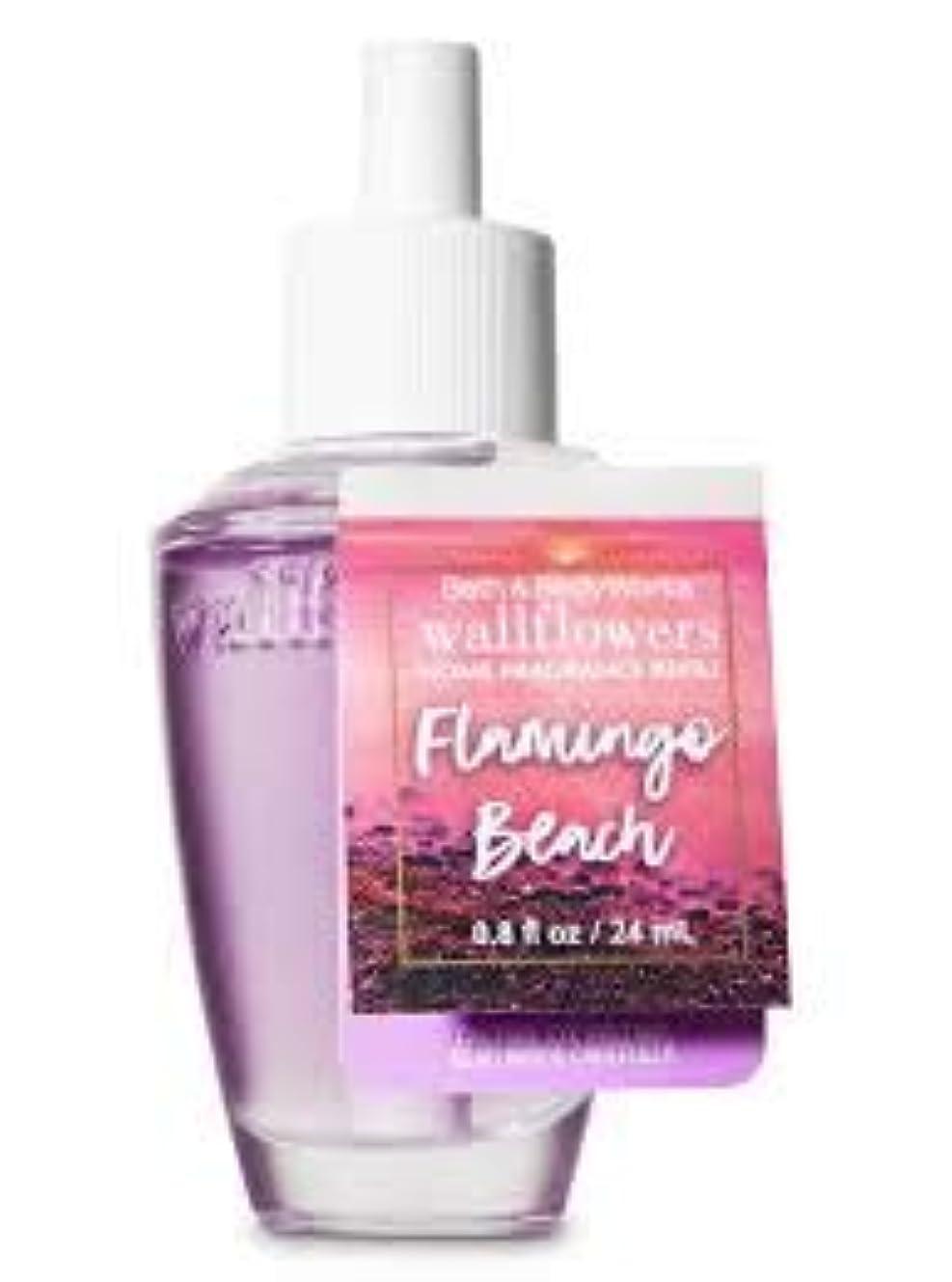構成精神退屈な【Bath&Body Works/バス&ボディワークス】 ルームフレグランス 詰替えリフィル フラミンゴビーチ Wallflowers Home Fragrance Refill Flamingo Beach [並行輸入品]