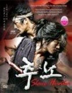 Best chuno korean drama Reviews
