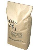 【玄米】宮城県登米産サニシキ 玄米10kg JAみやぎ登米