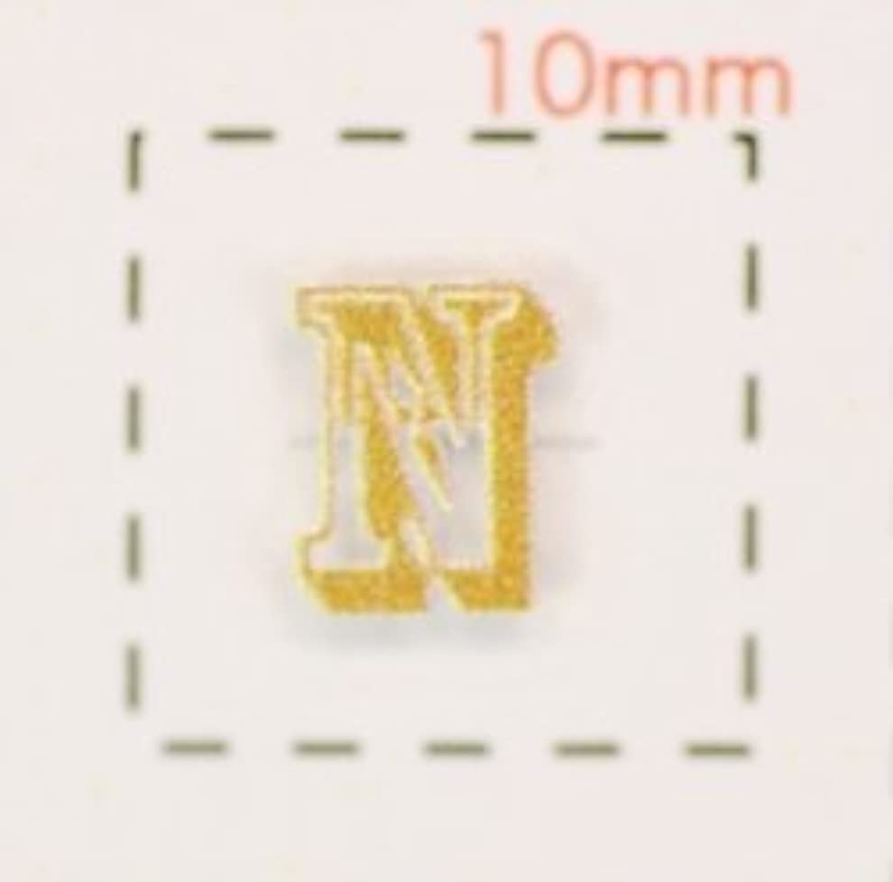 ピンポイント到着不十分3Dネイルシール【アルファベット?イニシャル】3Dブロック体ゴールド( N )1シート16枚入