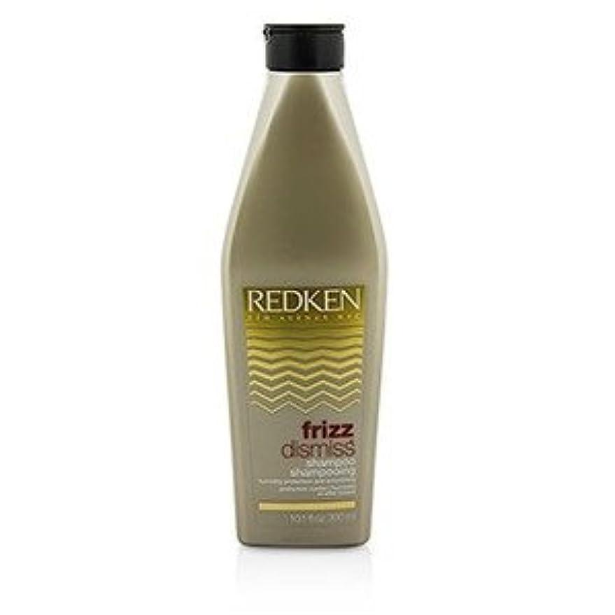 形容詞単なる戦艦Redken フリズ ディスミス シャンプー(Humidity Protection and Smoothing) 300ml/10.1oz [並行輸入品]