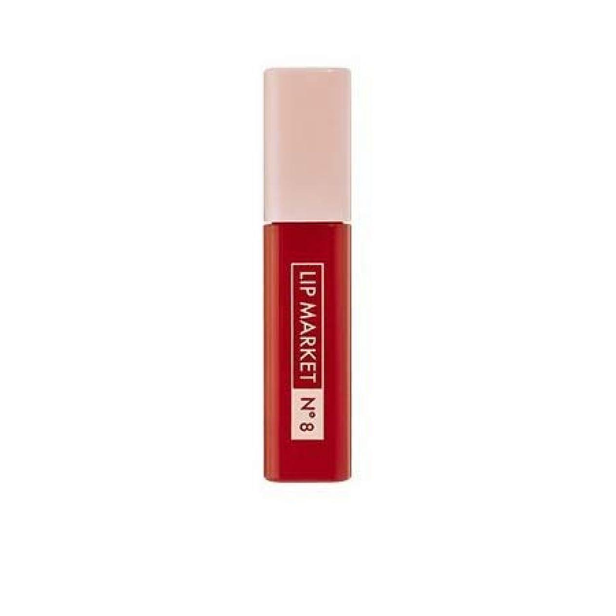 操縦する暴力ジャンルトニーモリー リップ マーケット シロップ ティント4g / TONY MOLY Lip Market Syrup Tint #8 Chilli Chilling [並行輸入品]