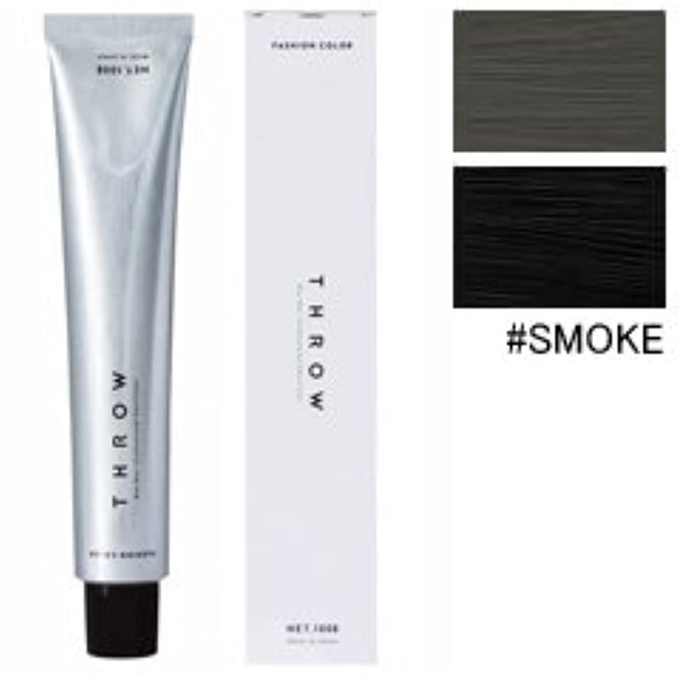 未就学粘り強い追放【モルトベーネ】スロウ ファッションカラー #SMOKE 100g