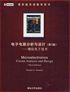 Tsinghua version bilingual teaching books and electronic circuit analysis and design: analog electronic technology (3)(Chinese Edition)