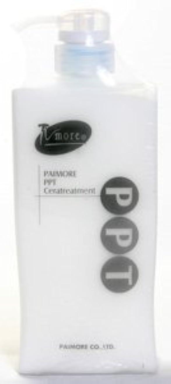 オーバードローセマフォ追跡パイモア PPT セラトリートメント 1000g