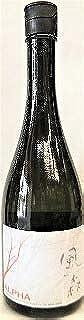 日本酒 風の森 ALPHA TYPE 1(アルファー タイプ1)純米酒 720ml【油長酒造】