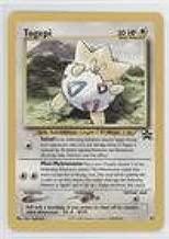 Pokemon - Togepi (Pokemon TCG Card) 1999-2002 Pokemon Wizards of the Coast - Exclusive Black Star Promos #30