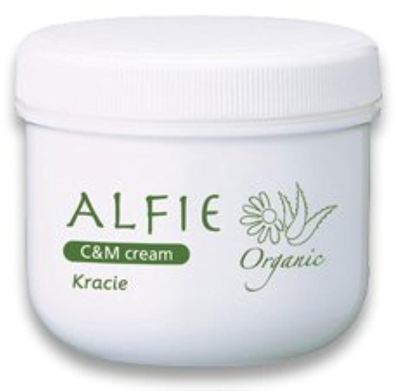ロンドンメッシュ製造kracie(クラシエ) ALFIE アルフィー C&Mクリーム 290g クレンジング?マッサージ兼用クリーム