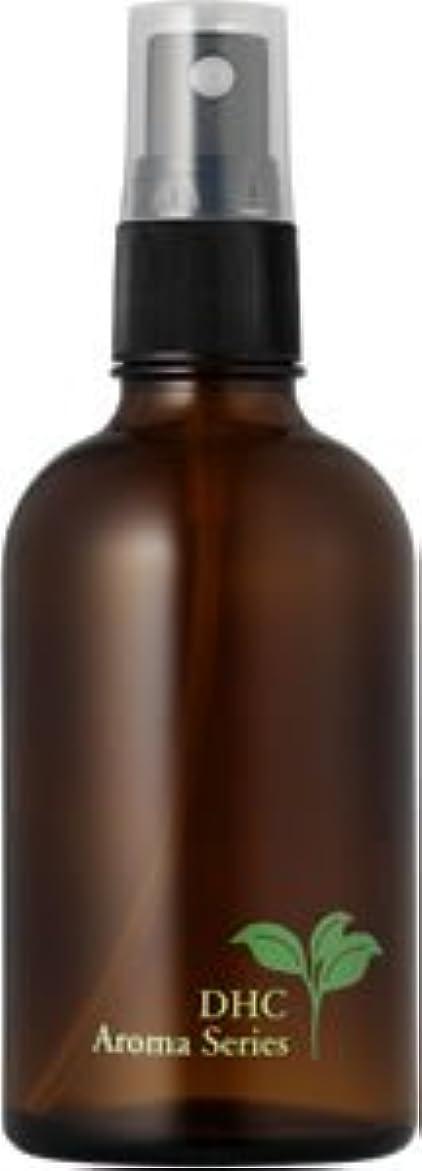 スキャンダル敬礼報酬のDHCアロマ保存用ボトル 100mLスプレータイプ