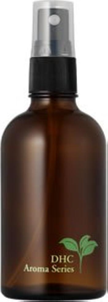 多様性参照医薬DHCアロマ保存用ボトル 100mLスプレータイプ