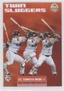 Tomoya Mori (Baseball Card) 2015 BBM Saitama Seibu Lions - [Base] #L78