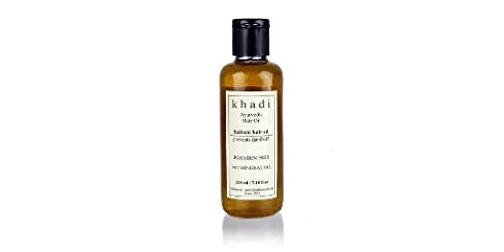 開発する狂乱ラウズKhadi Balsam Hair Oil - 210 ml