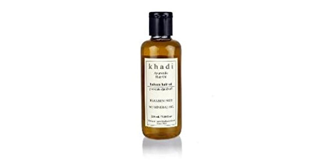 きちんとした財産刈るKhadi Balsam Hair Oil - 210 ml