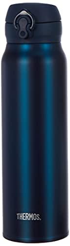 THERMOS Thermosflasche Edelstahl Ultralight, blau 750ml, Isolierflasche extrem leicht 275g Trinkflasche 4035.259.075 spülmaschinenfest, Thermoskanne hält 10 Stunden heiß, 20 Stunden kalt, BPA-Free