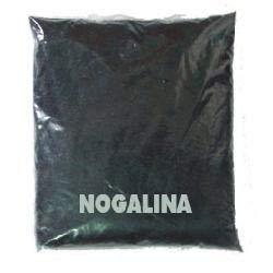 NOGALINA - EXTRACTO DE NOGAL AL AGUA- GRANEL 750 GRAMOS