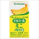 テルミールミニ 液体タイプ  125ml×24本(バナナ味)