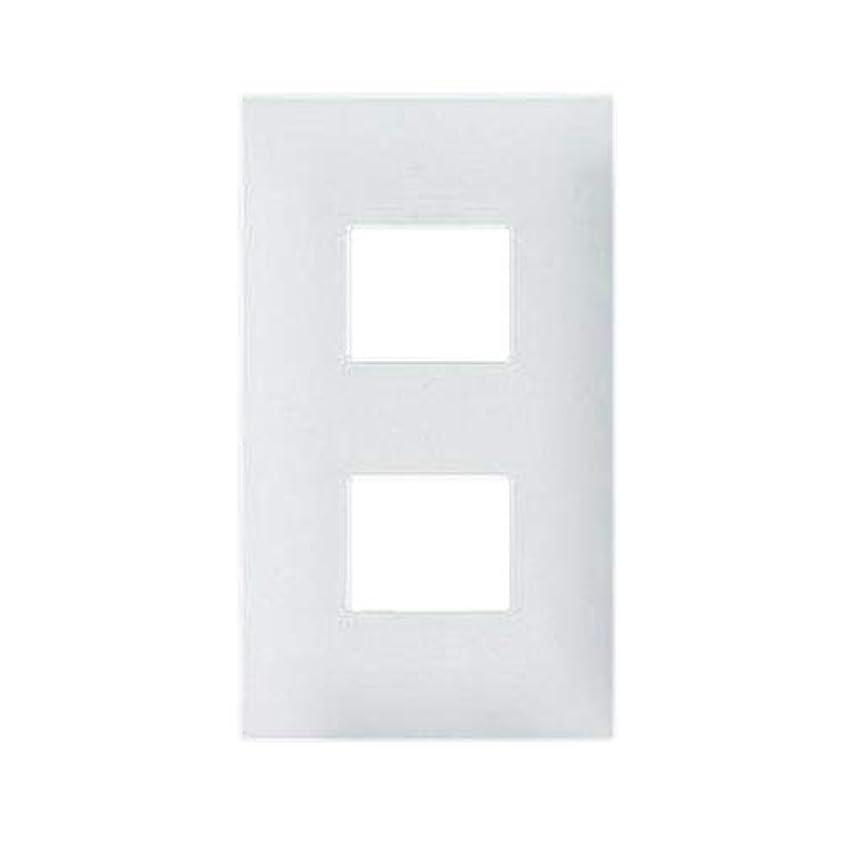 建築不確実穏やかなパナソニック スクエア用腰高プレート2コ用 ホワイト WTF8052W