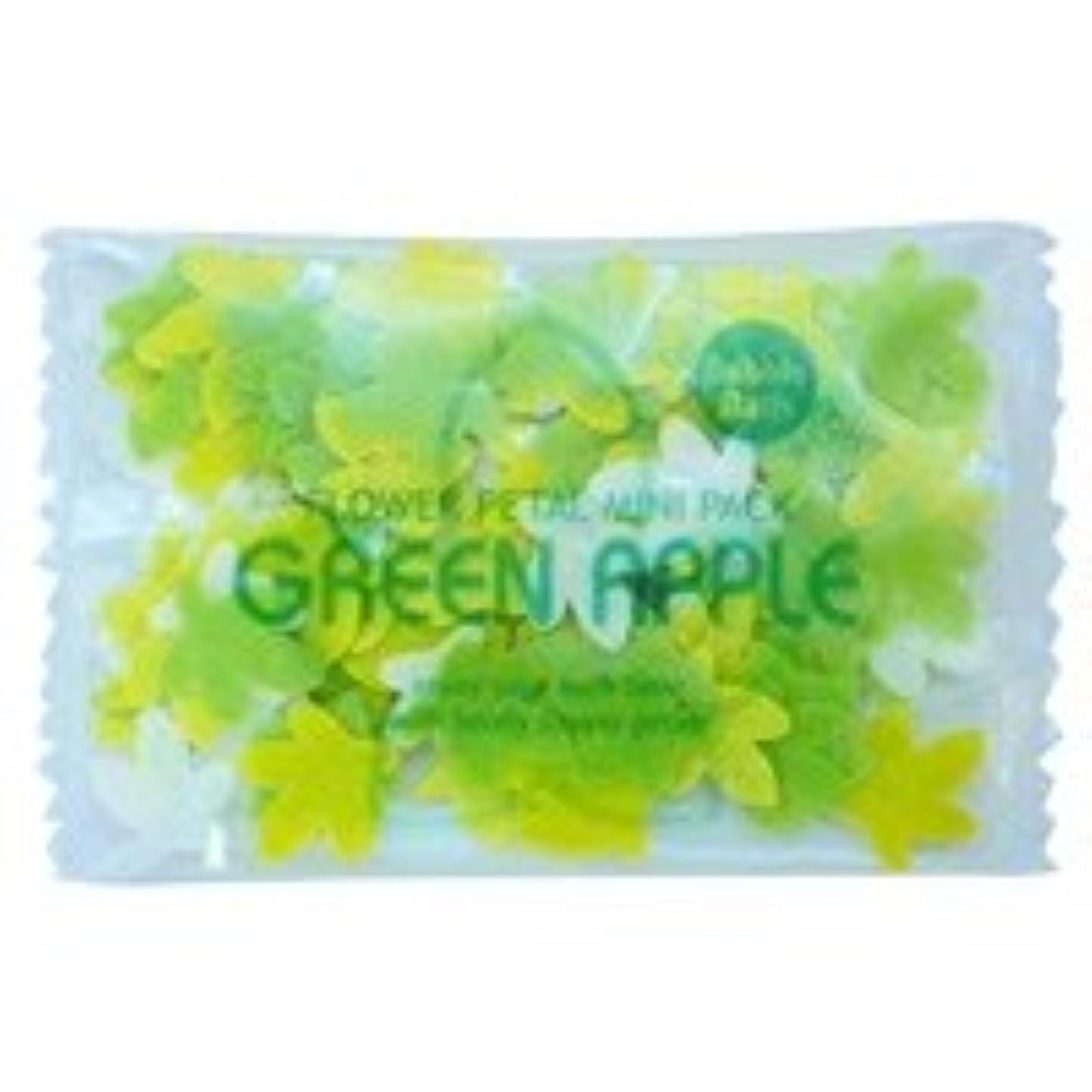 テレビ袋ランデブーフラワーペタル バブルバス ミニパック「グリーンアップル」20個セット ストレスから解放されたい日に疲れた心を解きほぐしてくれるフレッシュなグリーンアップルの香り