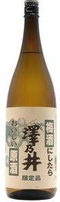 梅酒にしたらおいしい原酒 1800ml 澤乃井