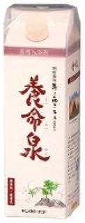 ヤングビーナス 薬用入浴剤 養命泉 900g