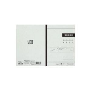 スマートバリュー 電話連絡帳 P039J