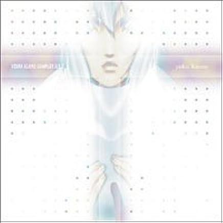 アニメ O.S.T (Kanno Yoko) - Ghost In The Shell (攻殻機動隊) Stand Alone Complex 3