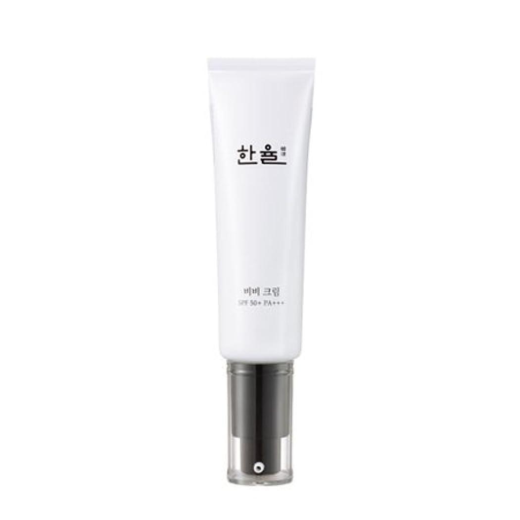 セーブ依存正確さ[HANYUL] BB Cream SPF 50+/pa+++ (#02 Soft Beige)