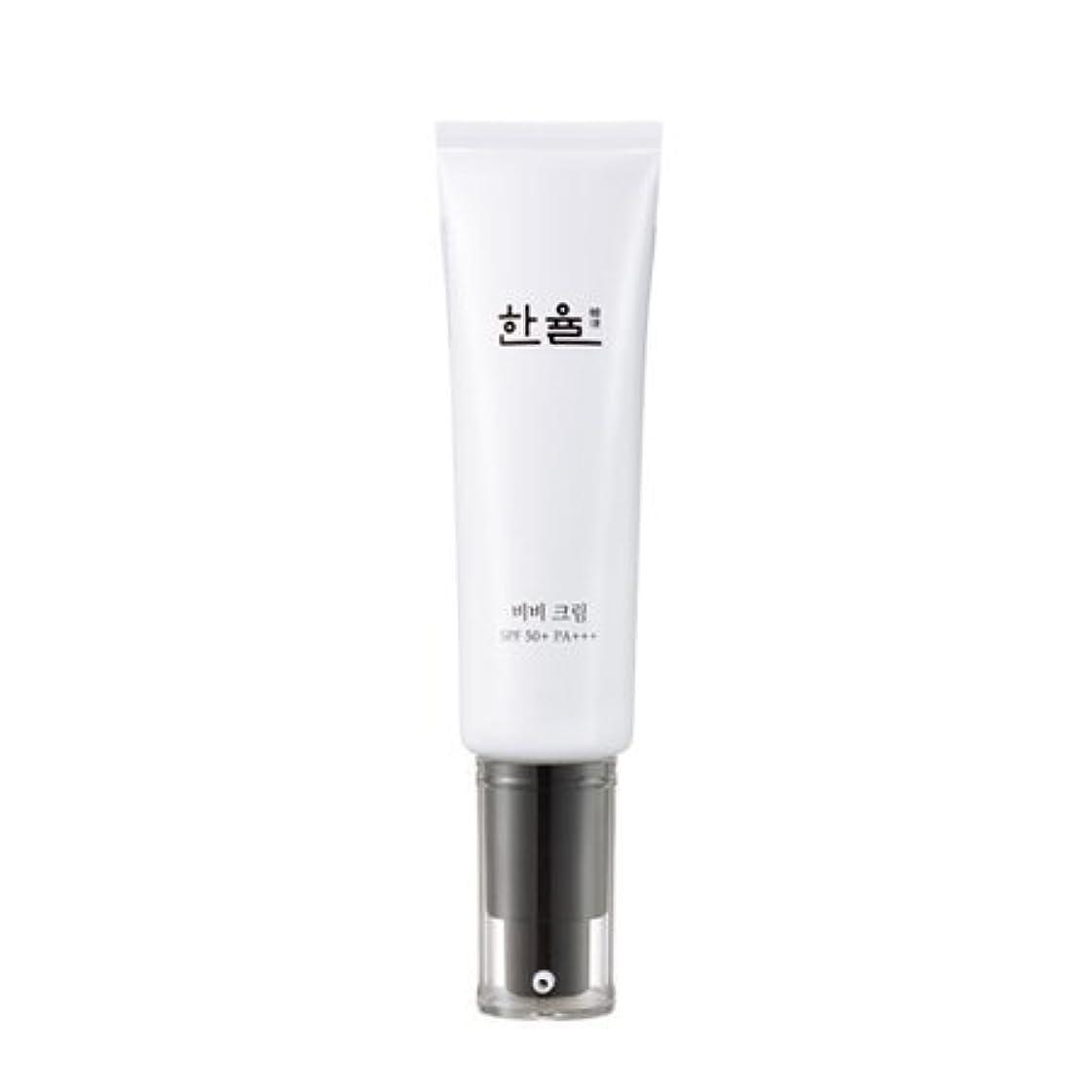 アマチュア取り替える知る[HANYUL] BB Cream SPF 50+/pa+++ (#02 Soft Beige)