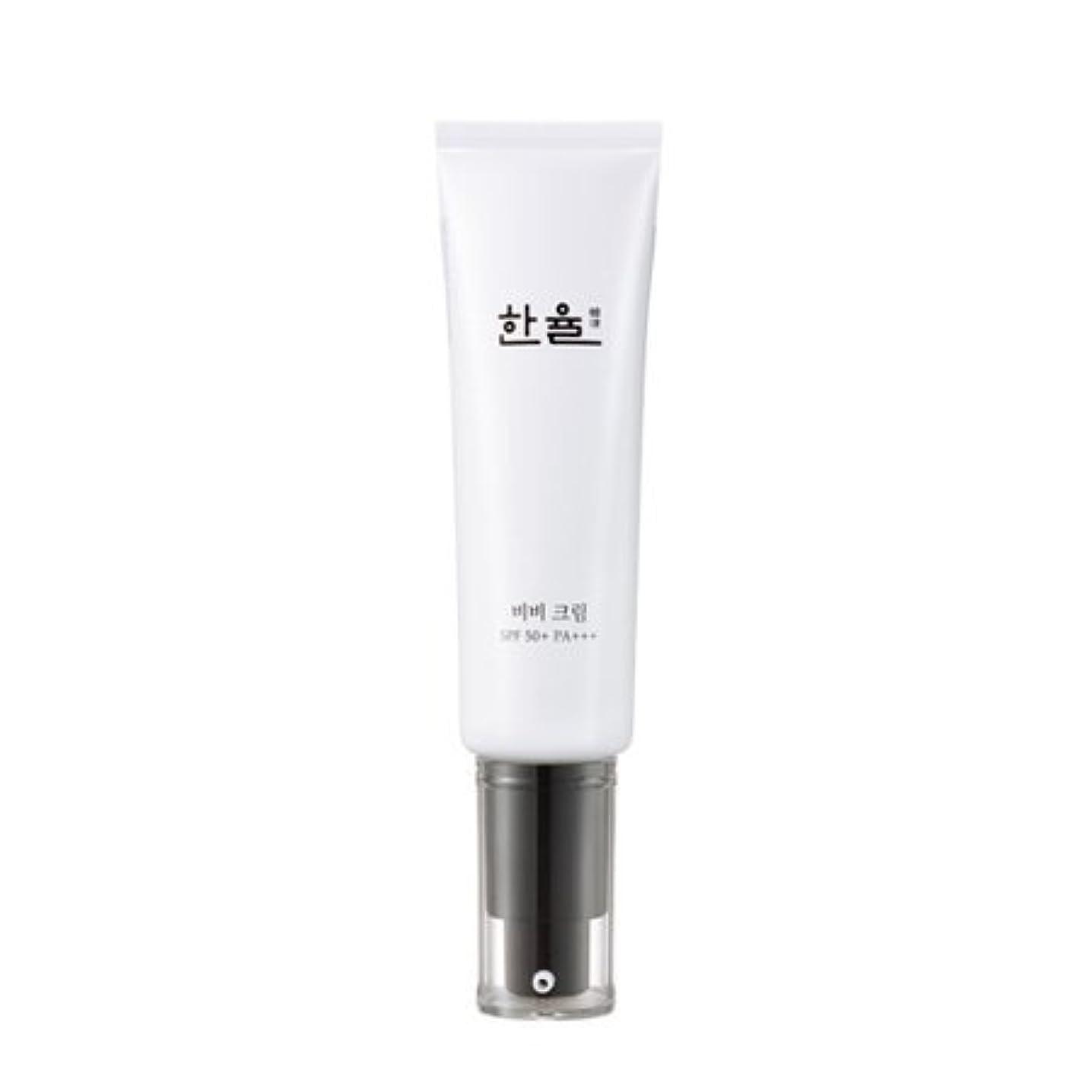 女性シーケンスこねる[HANYUL] BB Cream SPF 50+/pa+++ (#02 Soft Beige)
