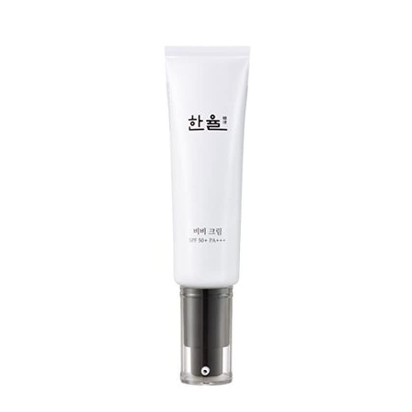 ラッチ期待光景[HANYUL] BB Cream SPF 50+/pa+++ (#02 Soft Beige)