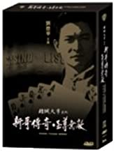 Casino Tycoon I & II Series (Remastered Edition) DVD Boxset (1992)