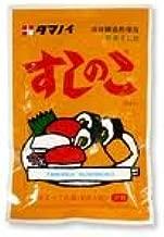 Best sushi rice seasoning powder Reviews