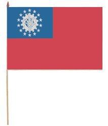 Myanmar (Burma) Old 12x18in Stick Flag