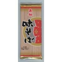 麺匠戸田久 南部味そば(200g) 20袋セット 0821484