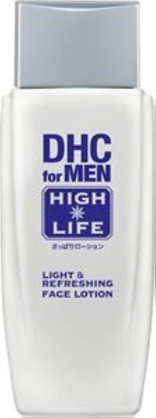 流既婚リップDHCライト&リフレッシング フェースローション【DHC for MEN ハイライフ】