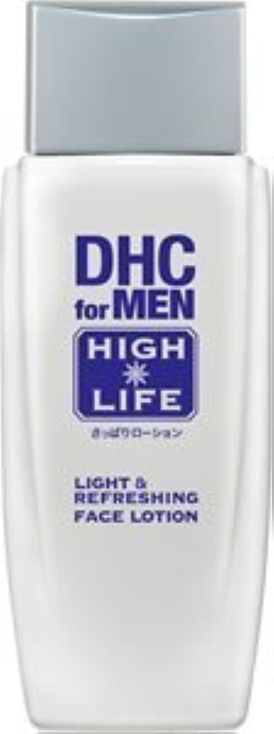 凍結売上高発疹DHCライト&リフレッシング フェースローション【DHC for MEN ハイライフ】