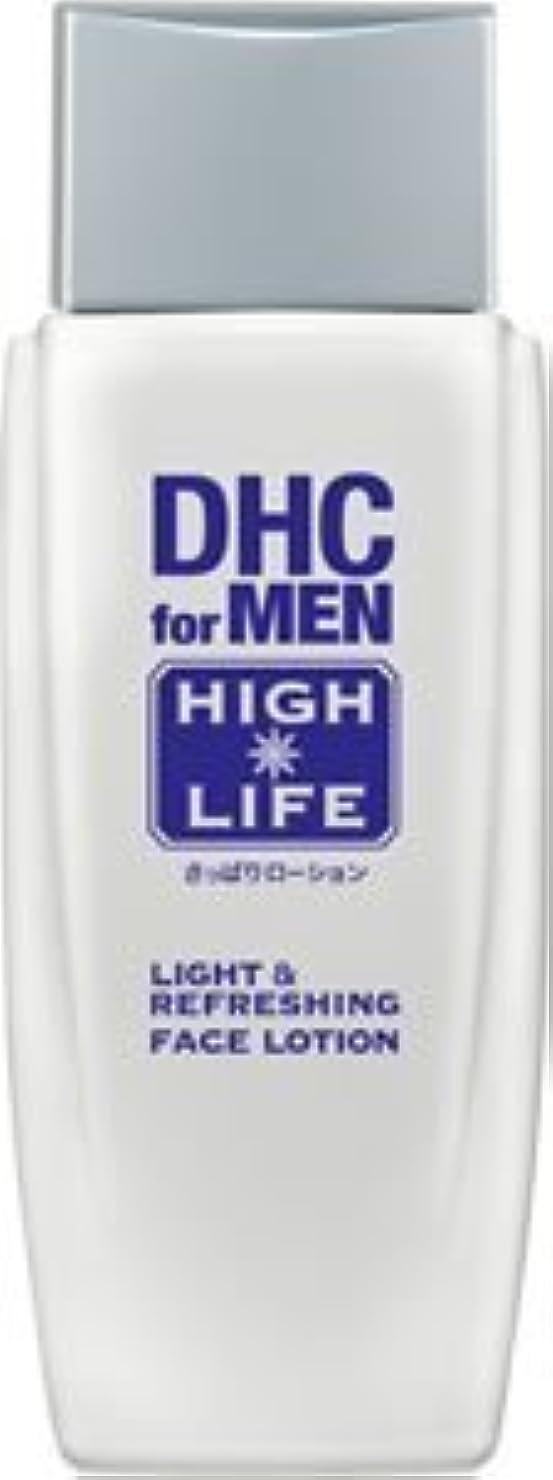 革命ピン日DHCライト&リフレッシング フェースローション【DHC for MEN ハイライフ】