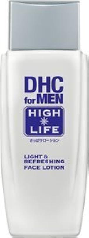 リーダーシップ収益ゾーンDHCライト&リフレッシング フェースローション【DHC for MEN ハイライフ】