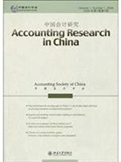 China Accounting Research (2009 Vol 1. 1)(Chinese Edition)
