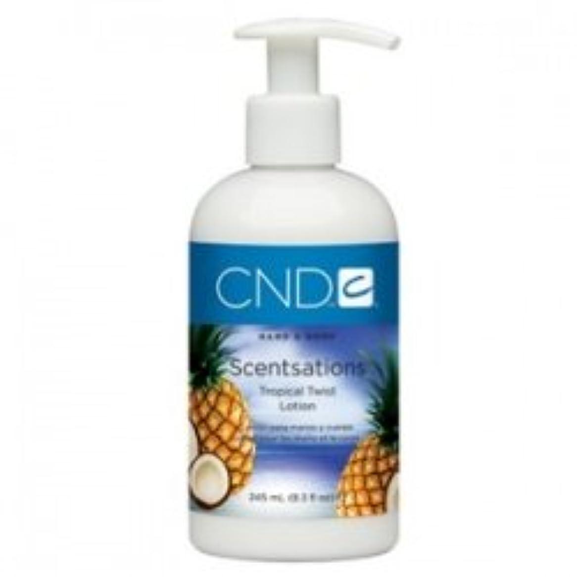 冷笑するソフィー散髪CND センセーションローション/245ml/トロピカル ツイスト