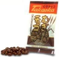 高岡食品 むぎチョコ 13g (16個) パフ チョコ 駄菓子