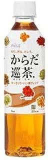 コカコーラ からだ巡茶(めぐりちゃ) 410mlペットボトル×24本入×(2ケース)