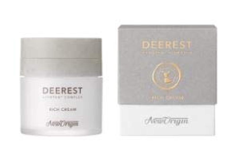 橋アルミニウム国籍[New Origin] Deer Milk Rich Cream / [ニューオリジン] ディアミルクリッチクリーム (#55g) [並行輸入品]