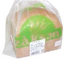 ザクセン 全粒粉食パン 1斤 ×2セット