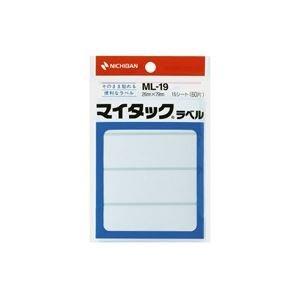 (業務用200セット) ニチバン ラベルシール/マイタック ラベル 【白無地/一般】 ML-19 ds-1739992