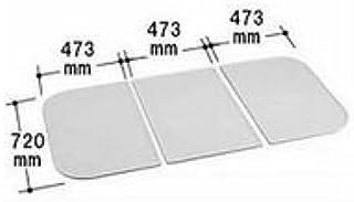 [YFK-1675C(2)]INAX 風呂フタ 3枚組
