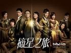 Growing Through Life TVB Series with 15 DVD / 30 EPS/Cantonese-Mandarin Version with English-Chinese Subtitles